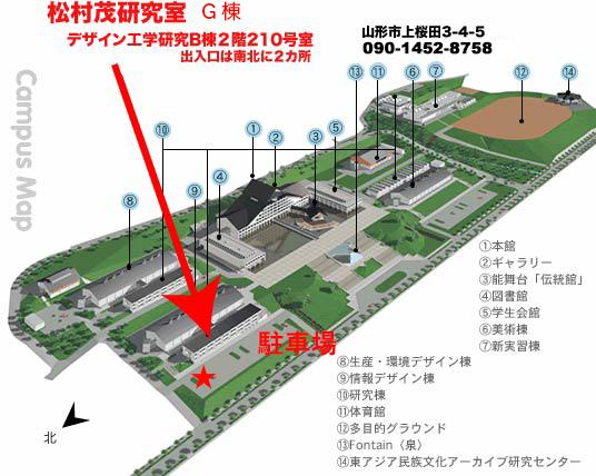 map-TUAD松村研究室2020★